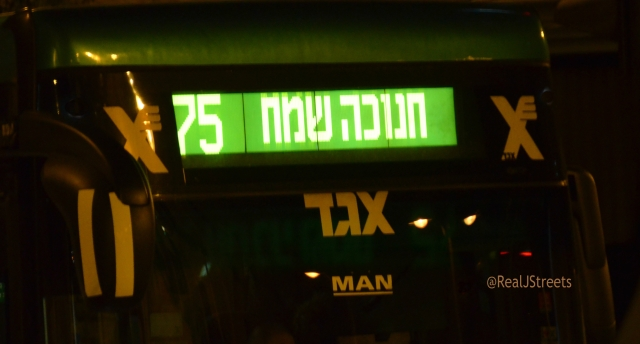Bus sign for Hanukkah