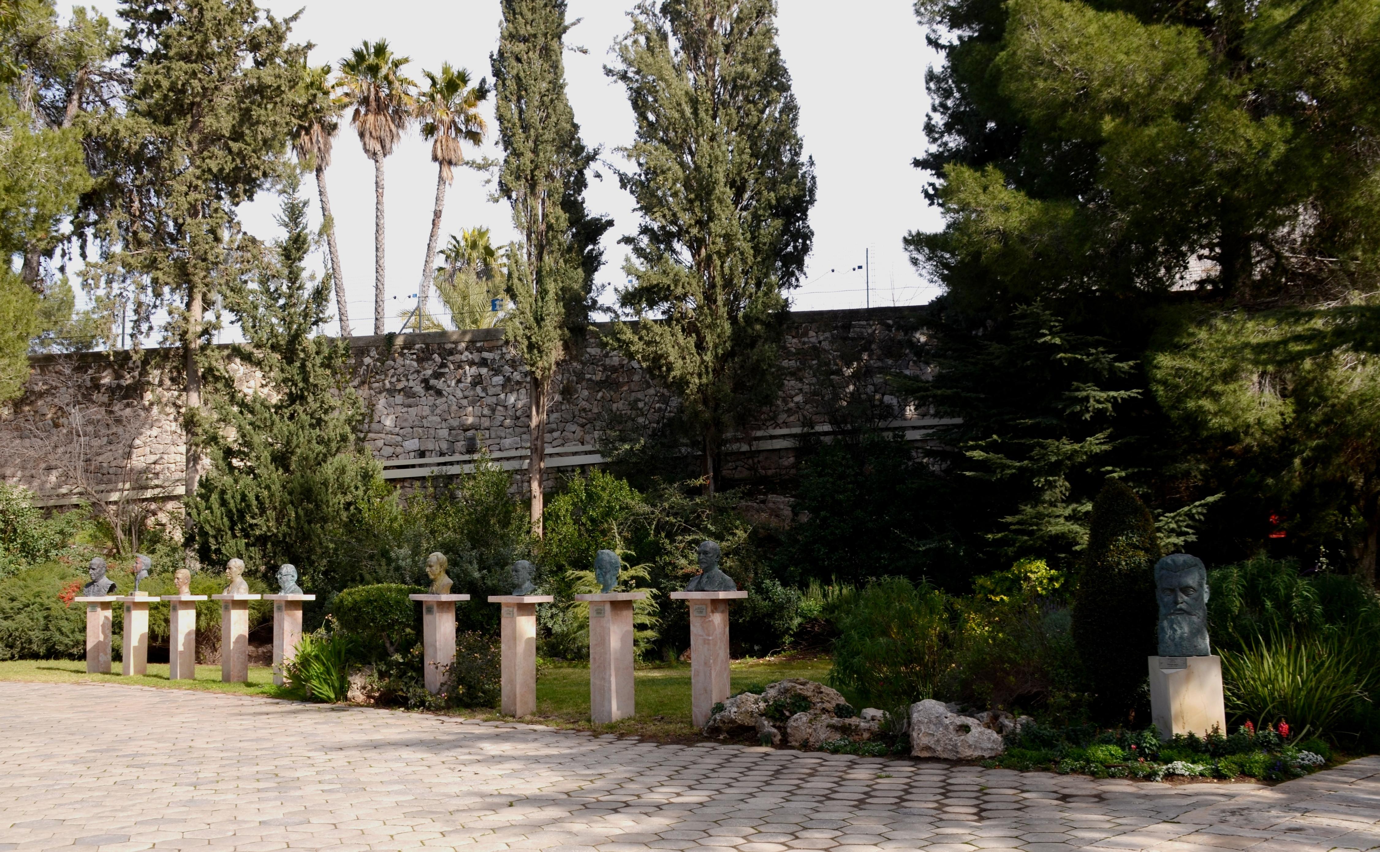 Israeli President's garden