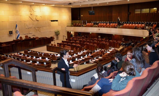 Knesset plenary