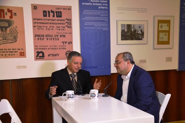 KM Tibi at Knesset