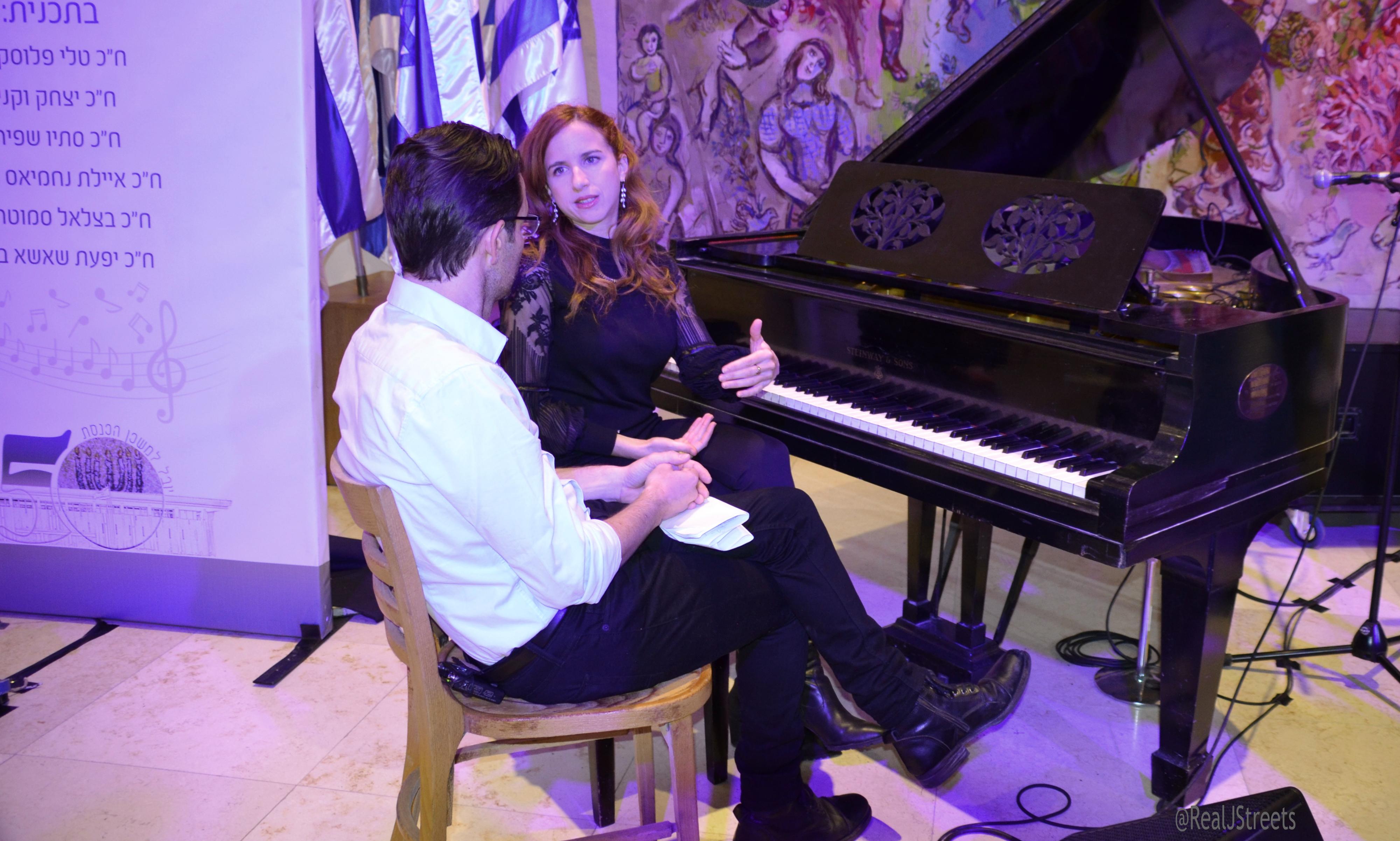 piano Knesset Stav Shaffir