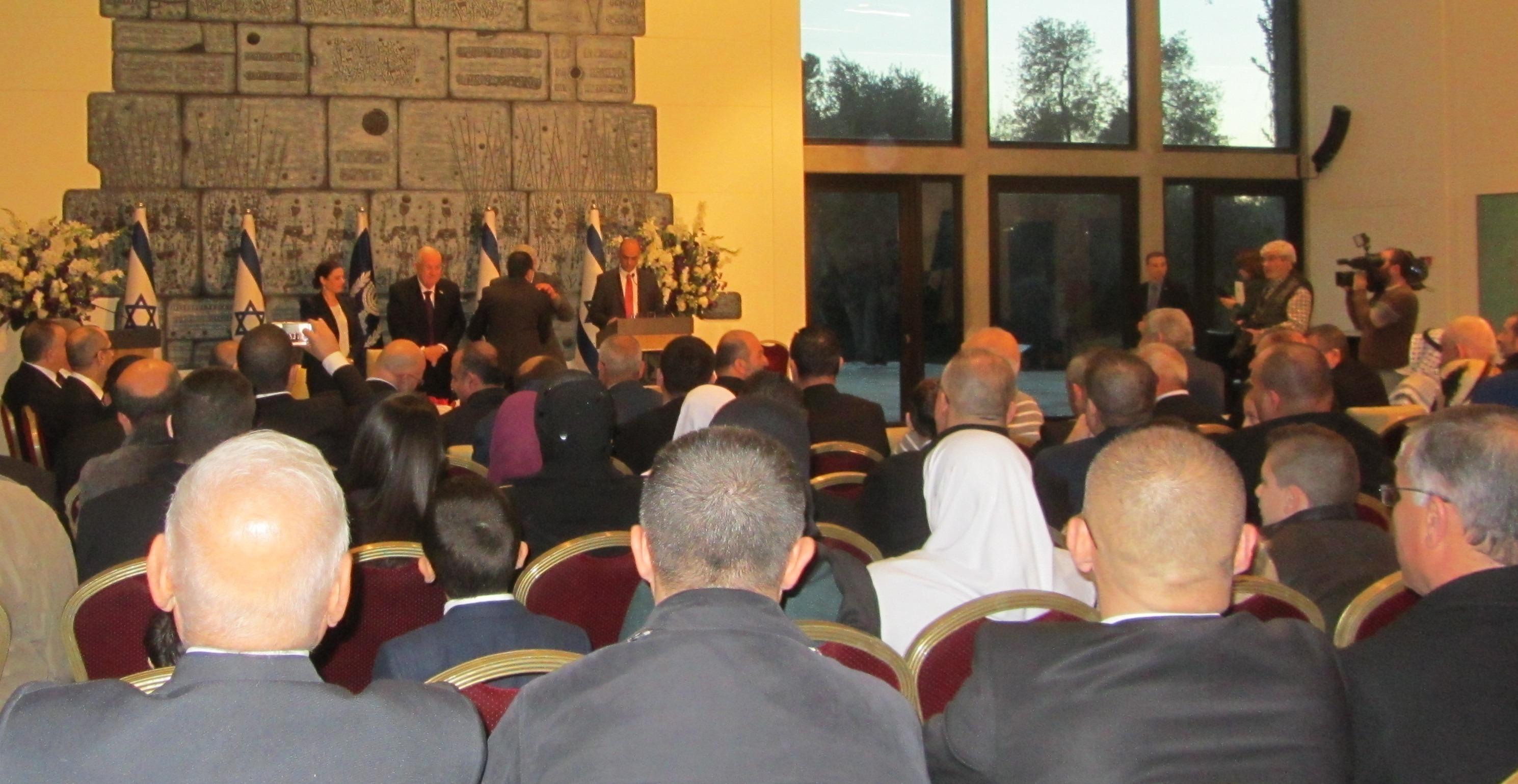 president house muslim audience