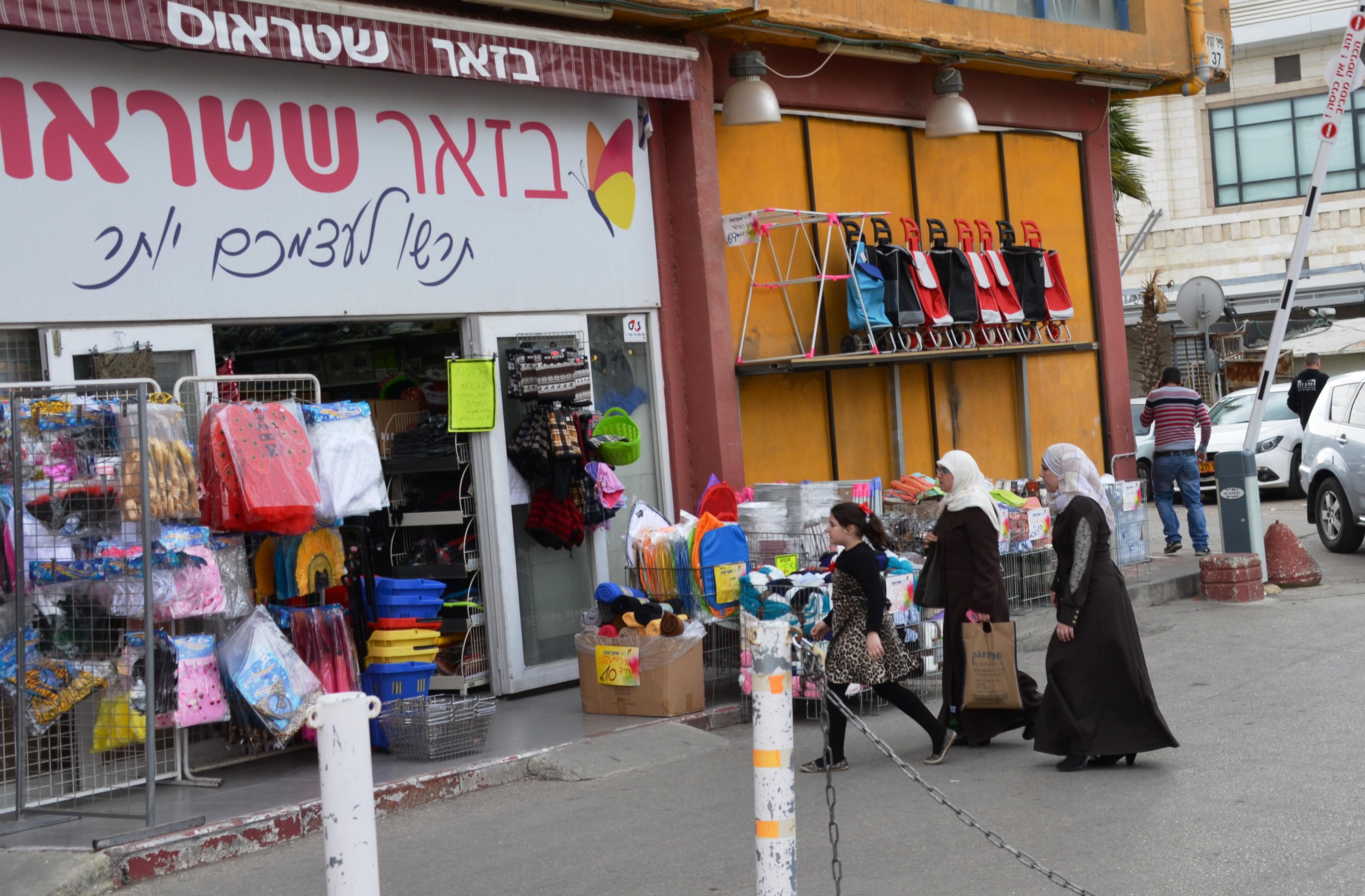 Muslim women in Talpiot
