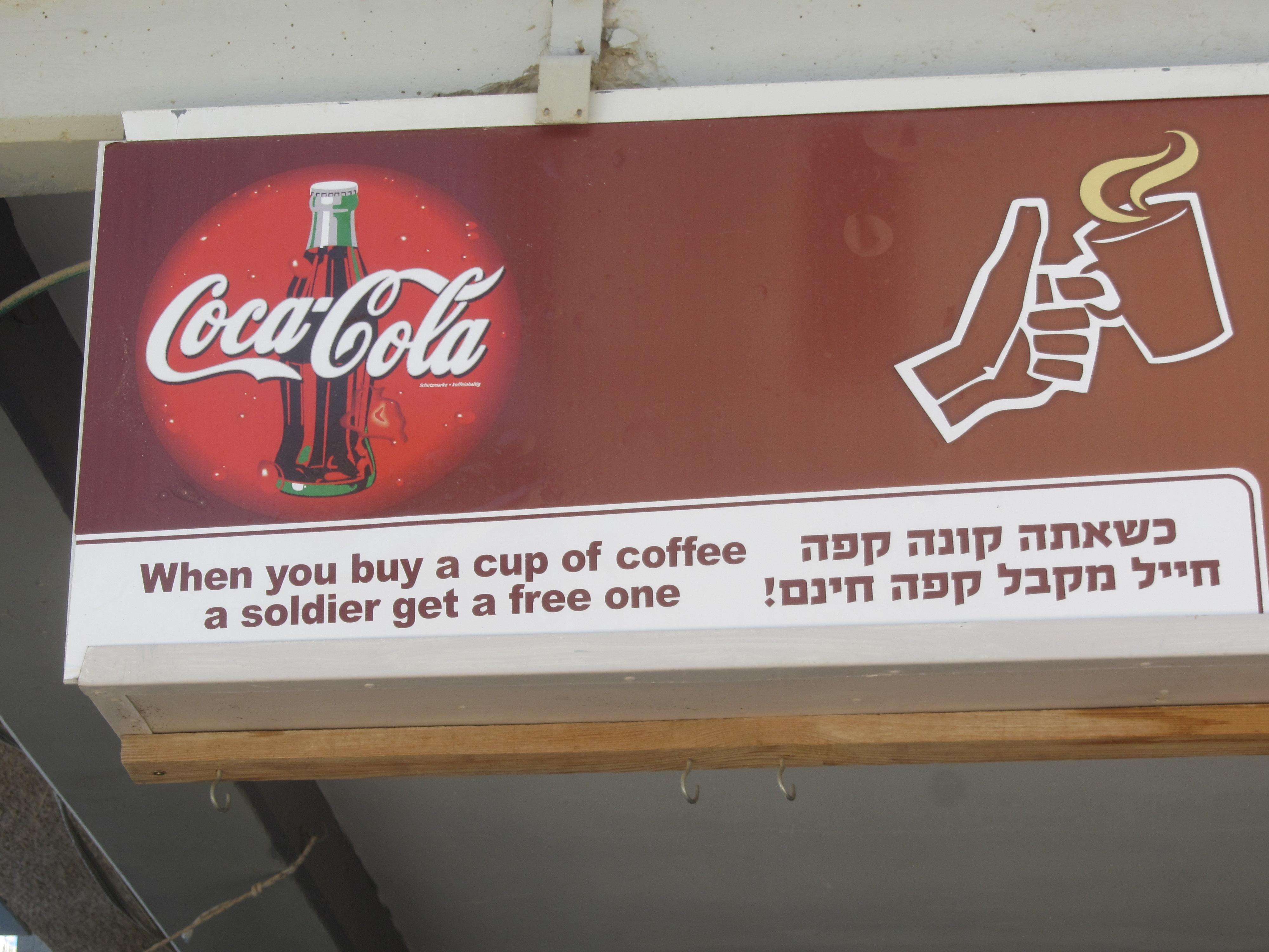 IDF soldier gets drink