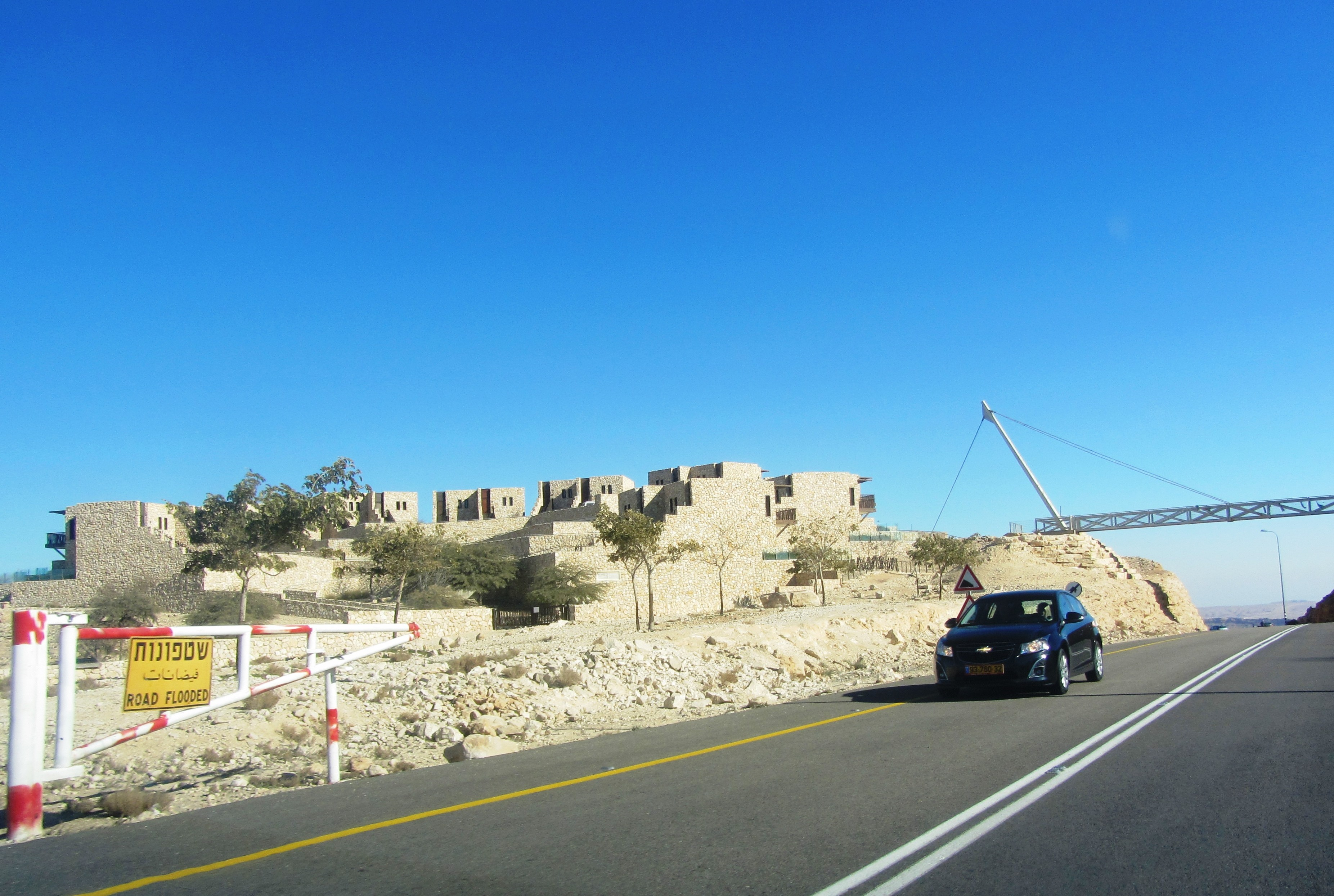 road to Eilat