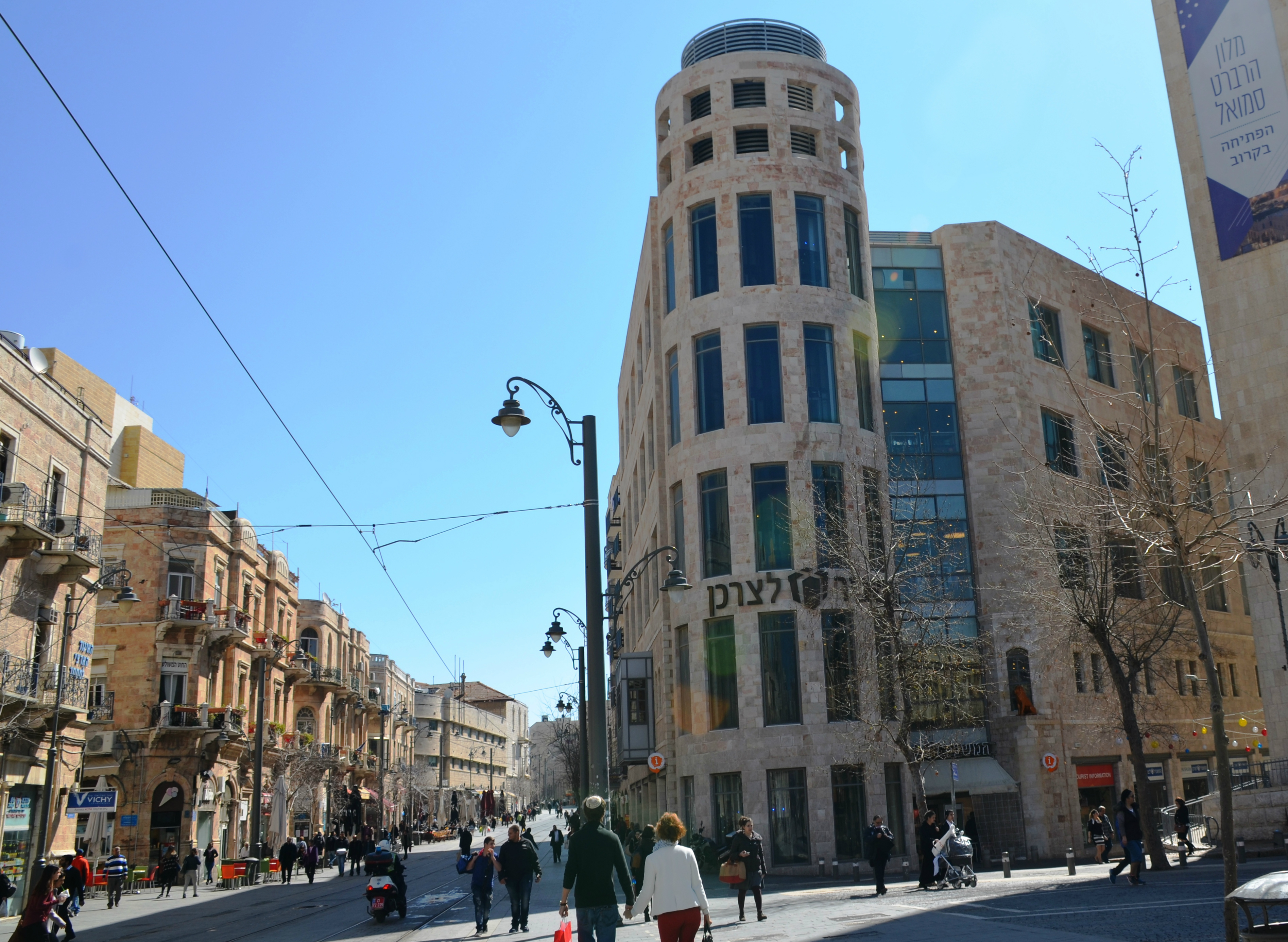 Jerusalem Israel Mashbir department store