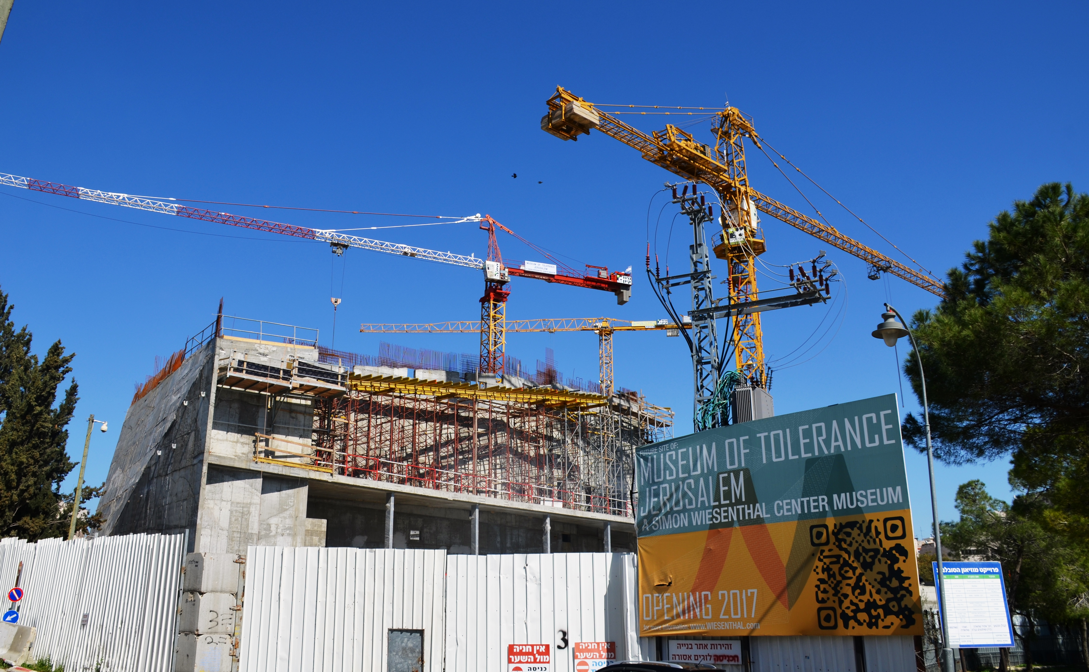 construction on Museum of Tolerance