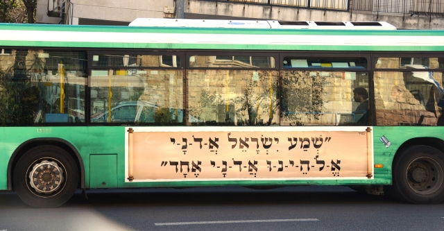 Jerusalem bus with Shema Yisrael on side