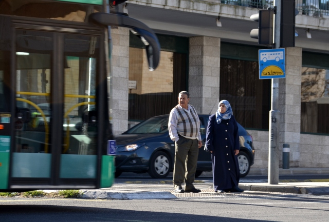 Arab man and woman in Israel