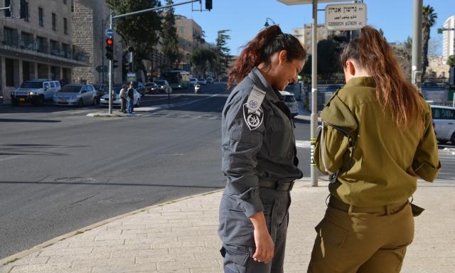 Female Israel security