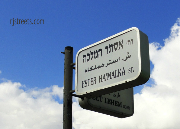 Esther Street in Jerusalem