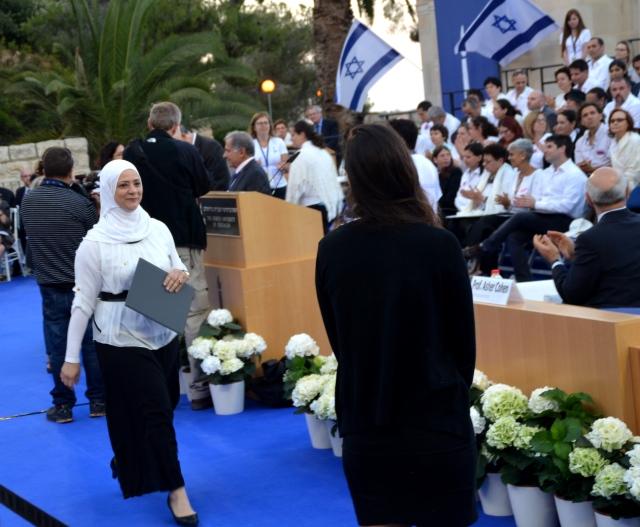 Hebrew University Arab woman gets graduate degree