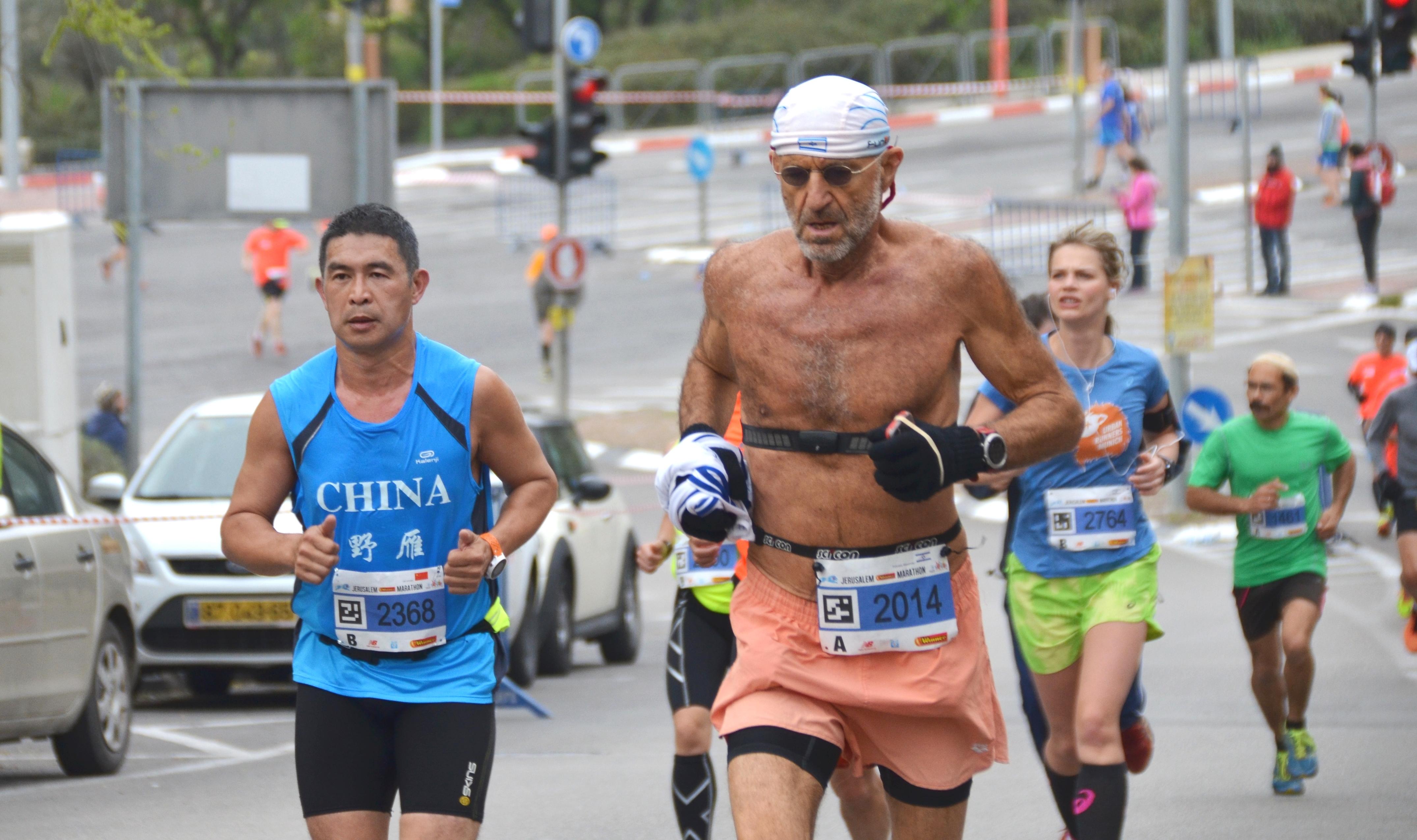 runners Jerusalem marathon