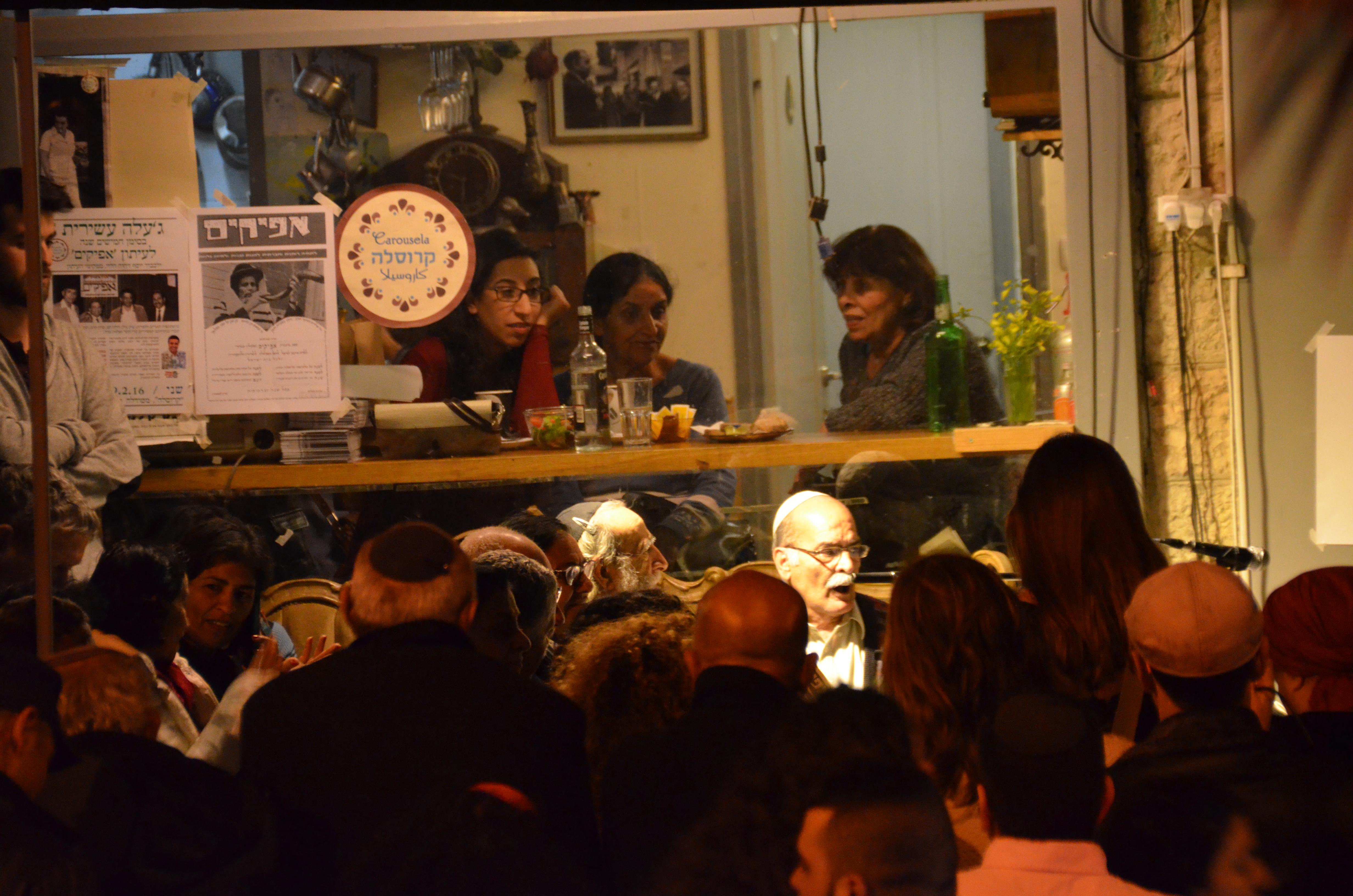 Shaon Horef Jerusalem February festival