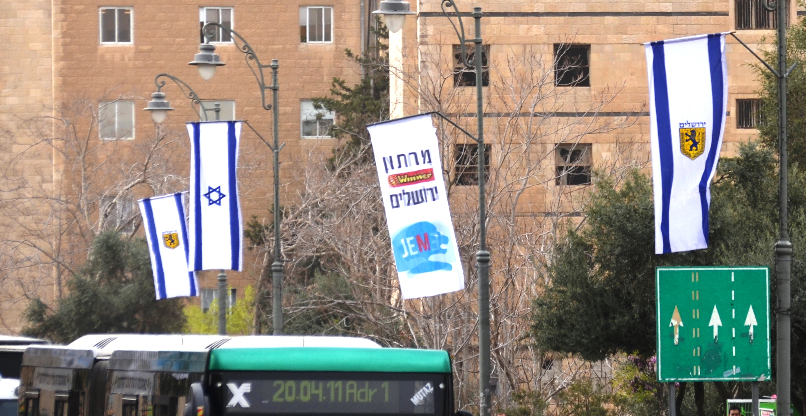 Signs for Jerusalem marathon