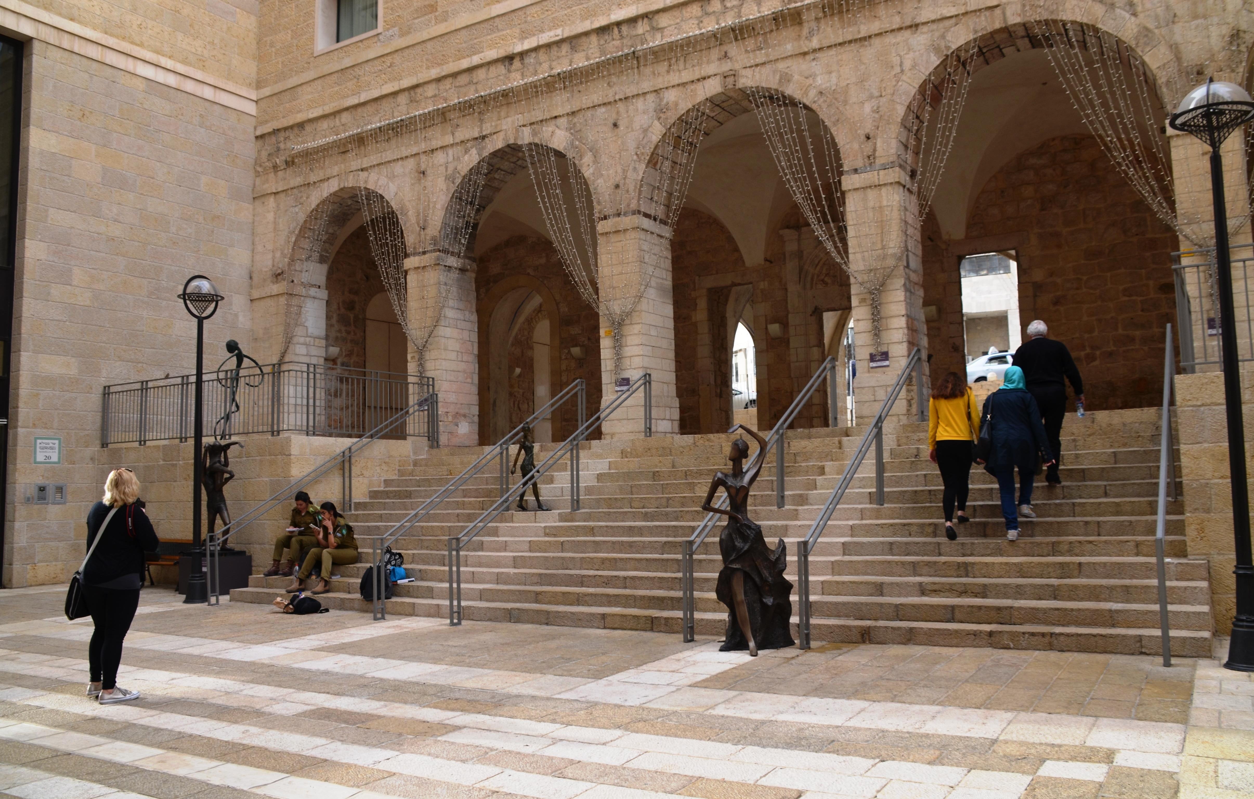 Mamilla Mall Jerusalem, Israel