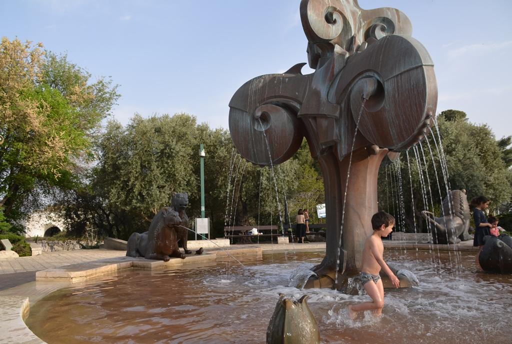 Lion Fountain Jerusalem Israel park