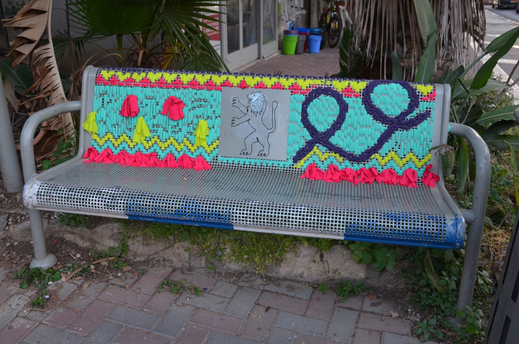 bench decorated Jerusalem Israel photo