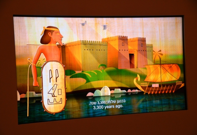video screen from exhibit at Israel Museum Pharaoh