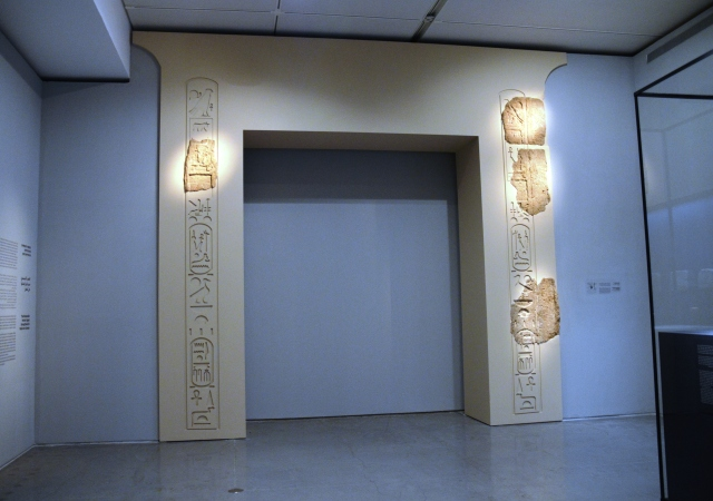 facade of ancient fortress in Jaffa in Israel Museum exhibit Pharaoh