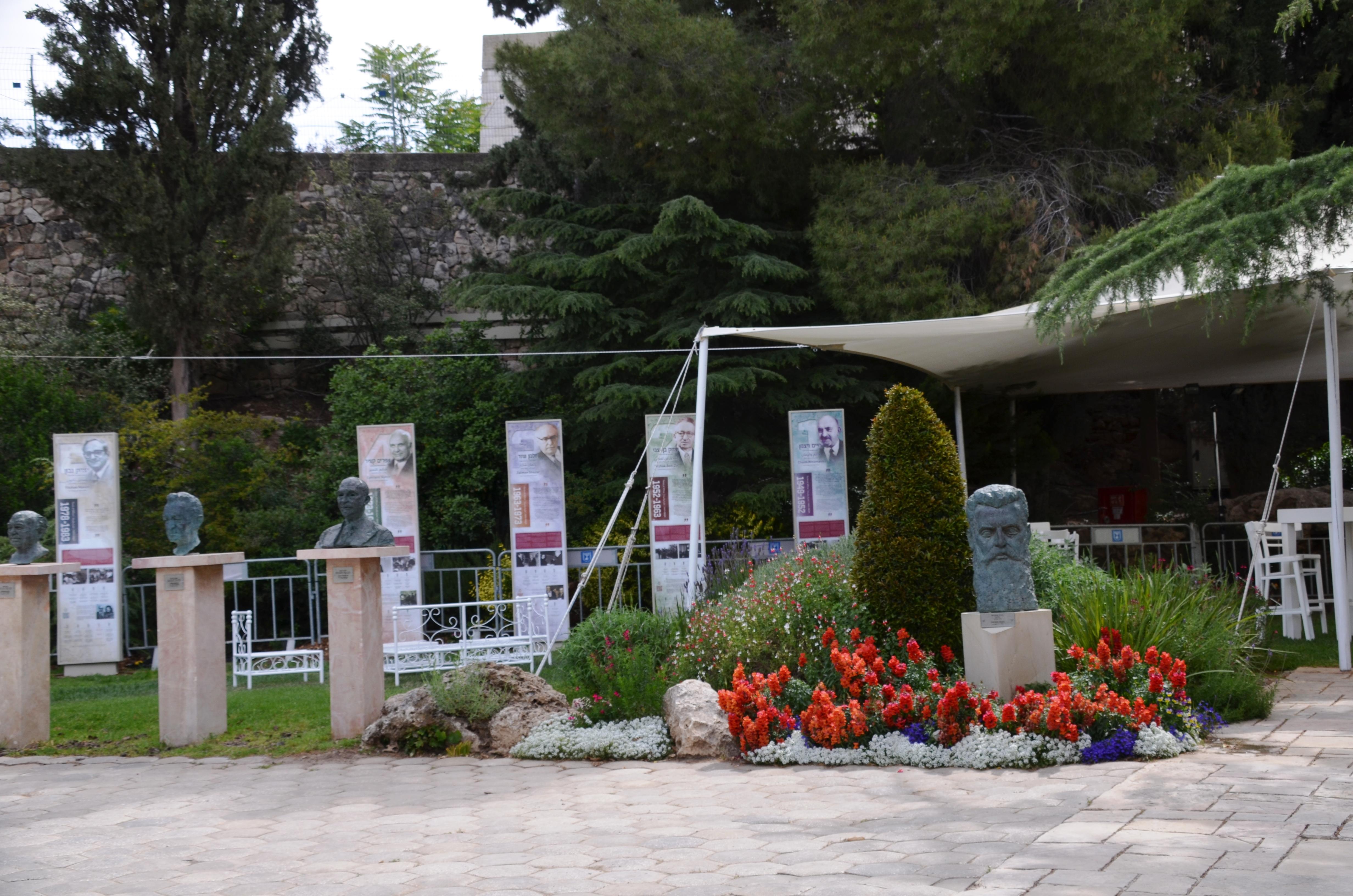 Beit Hanasi garden Herzl bust