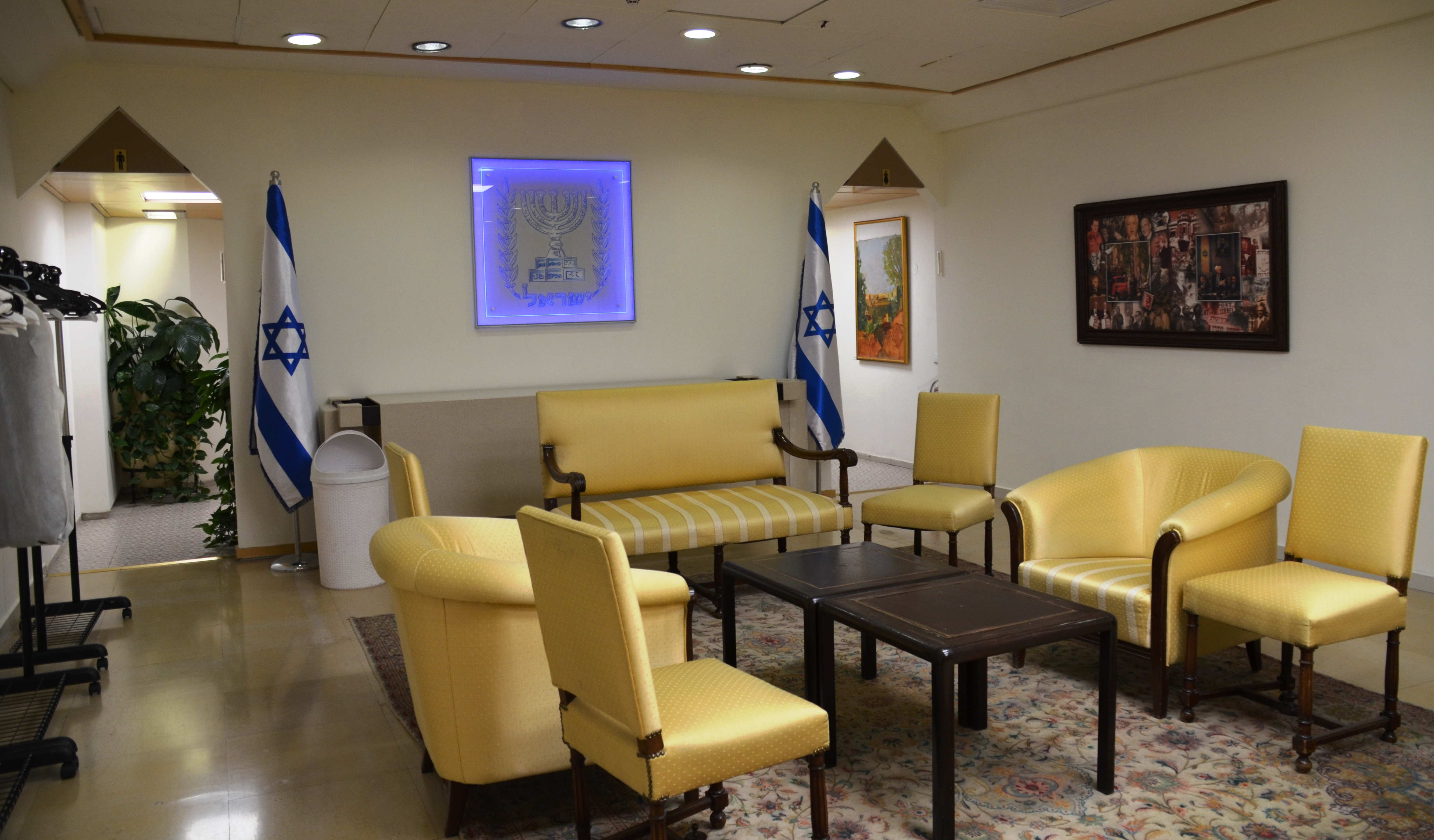 inside Beit Hanasi waiting room