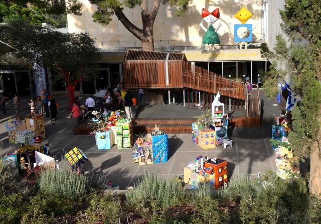 Israel Museum children's play yard