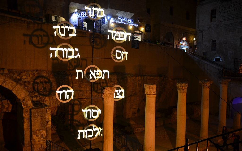 Jerusalem light festival Cardo