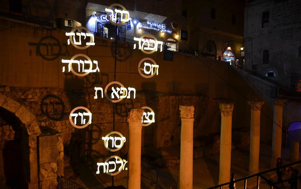 Jerusalem light festival Cardo
