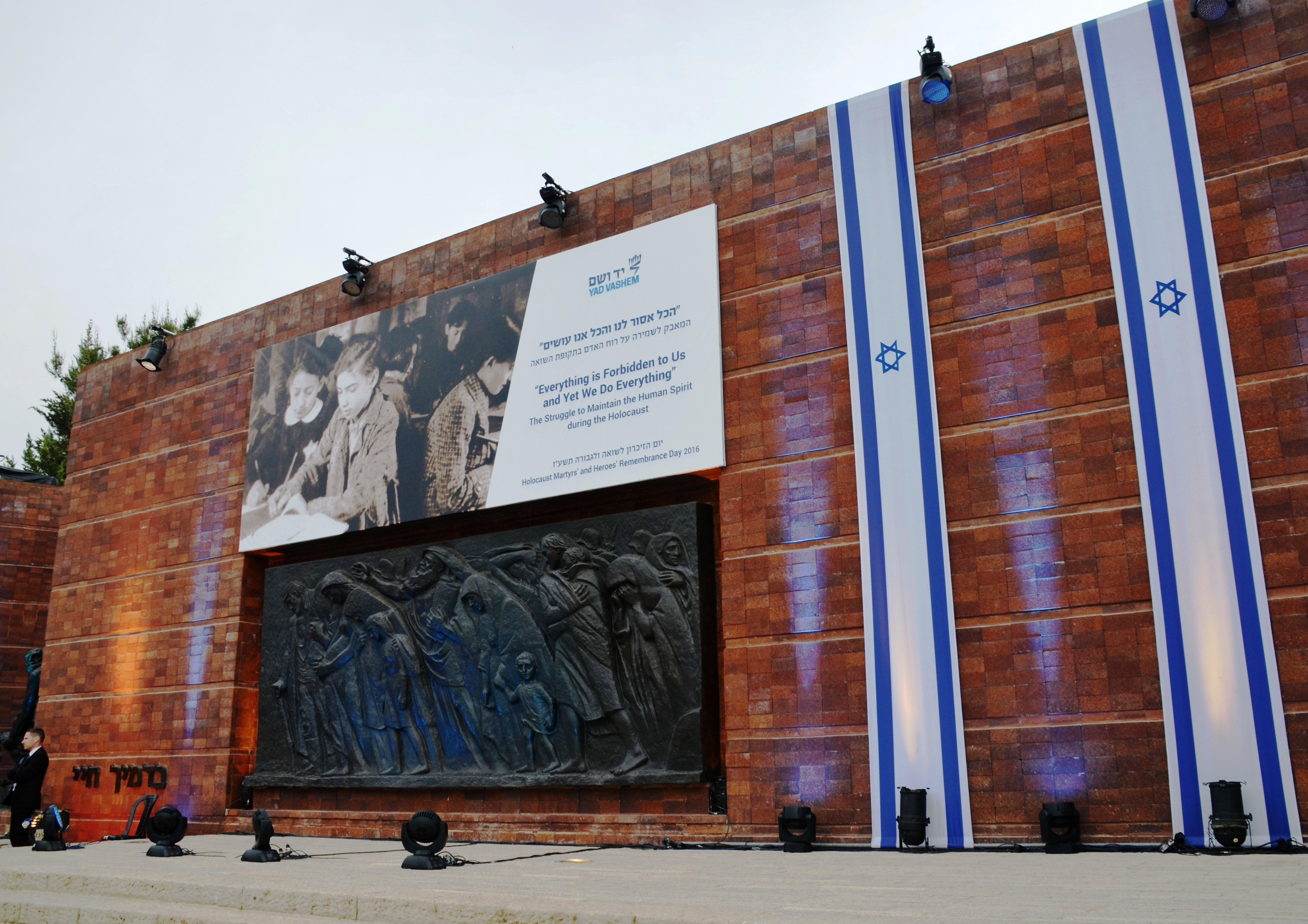 Yad Vashem for ceremony Yom Hashoa