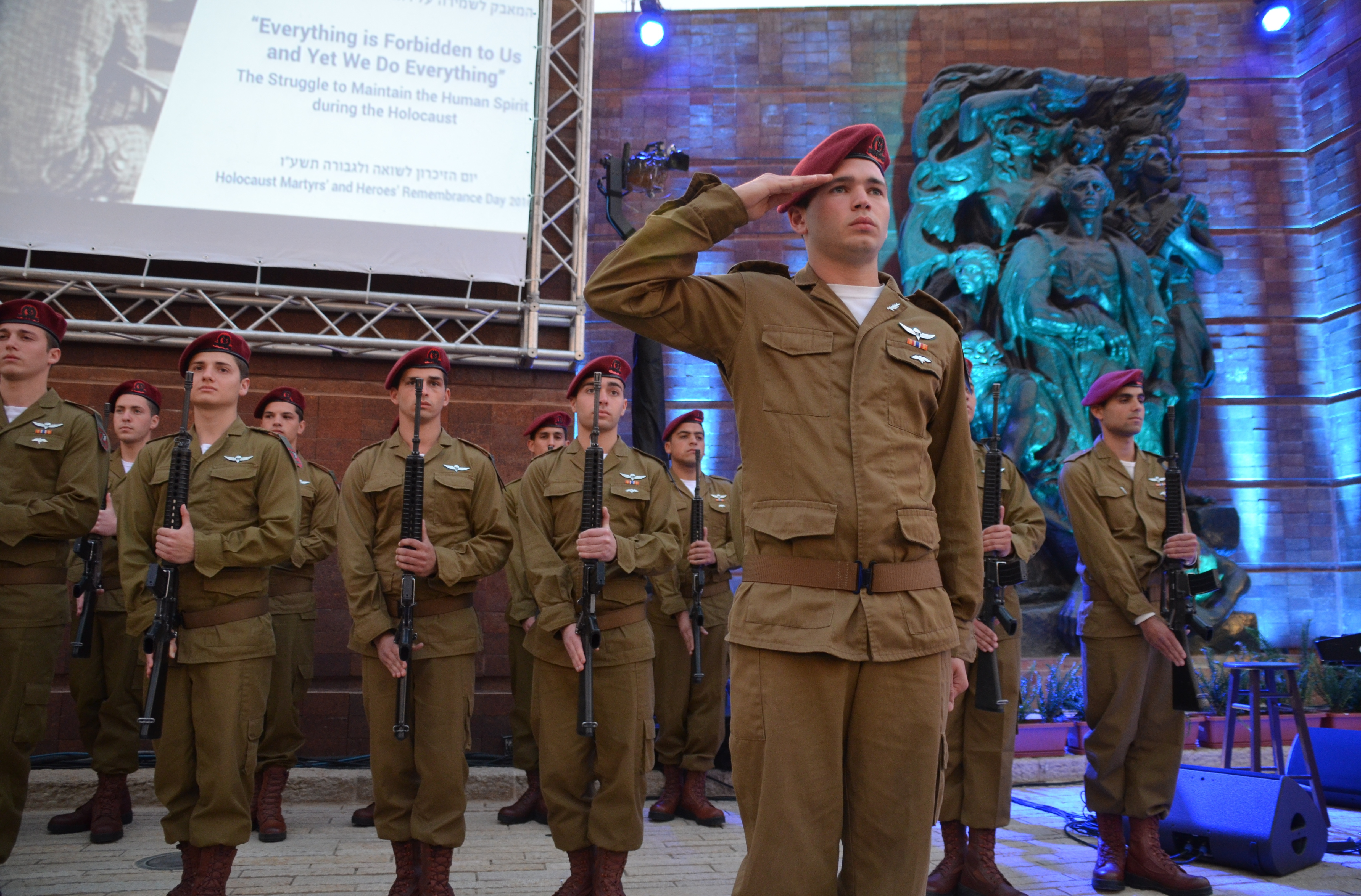 IDF honor guard at Yad Vashem Yom Hashoah