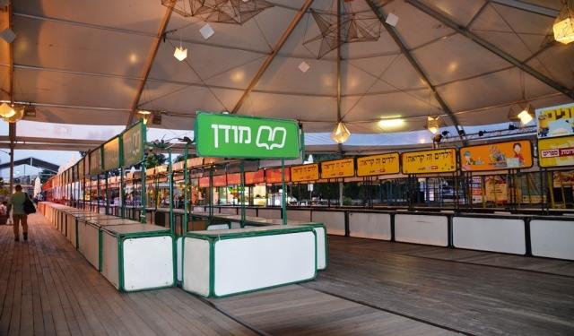 Hebrew Book Week at First Station in Jerusalem Israel