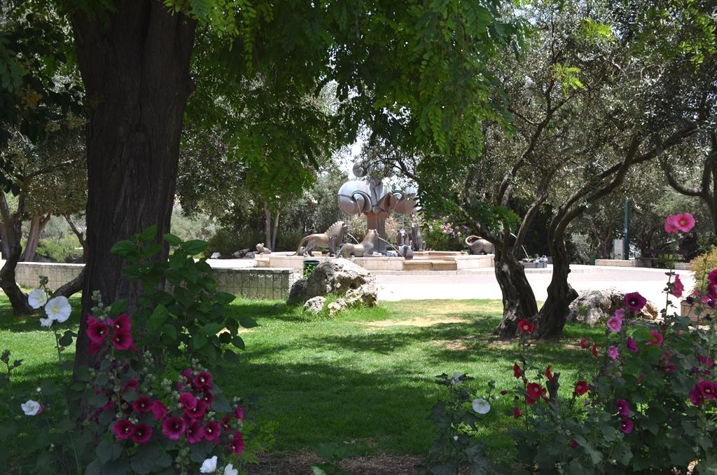 Lions' Park Jerusalem Israel