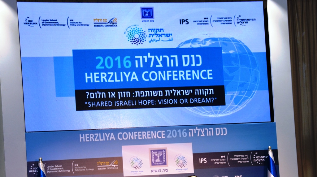 Herzliya conference in Beit Hanasi