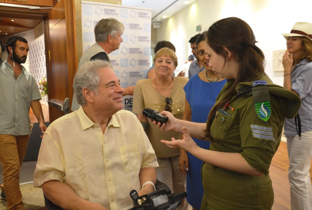 Itzhak Perlman Jerusalem Israel