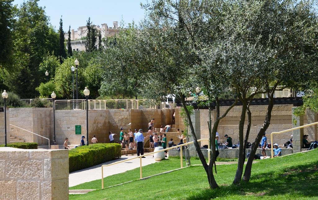 Teddy Garden Mitchell Park Jerusalem Israel