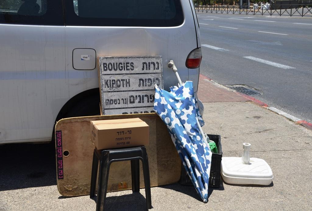 random street scene garbage Jerusalem