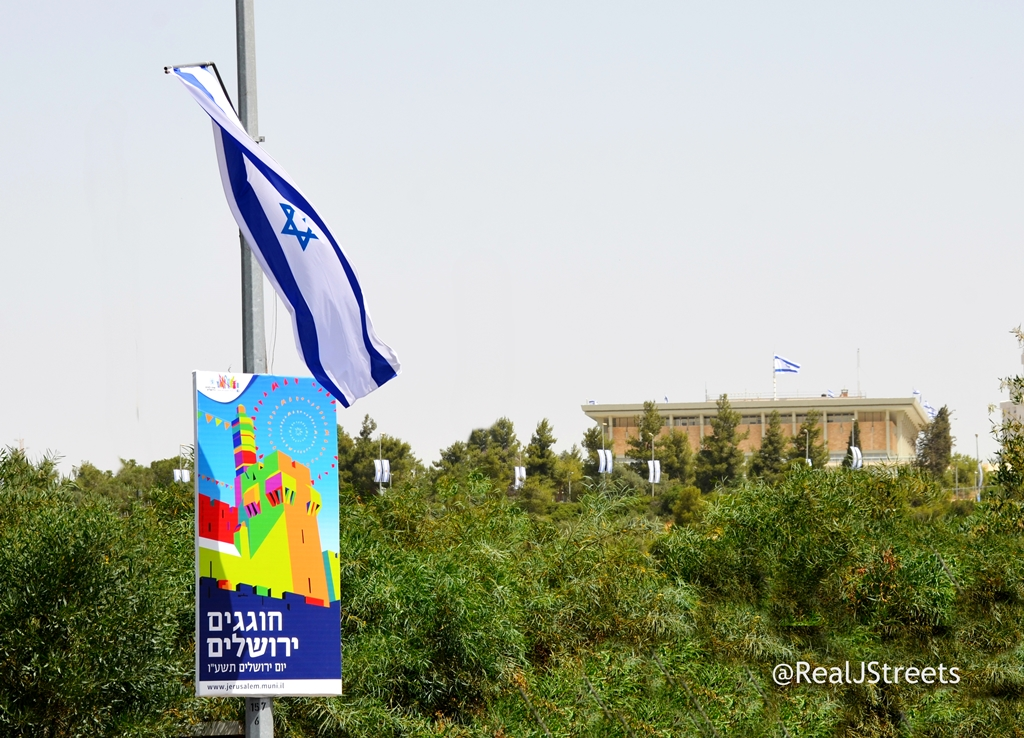 Israel Knesset with Israeli flag and Yom Yerushalyaim sign
