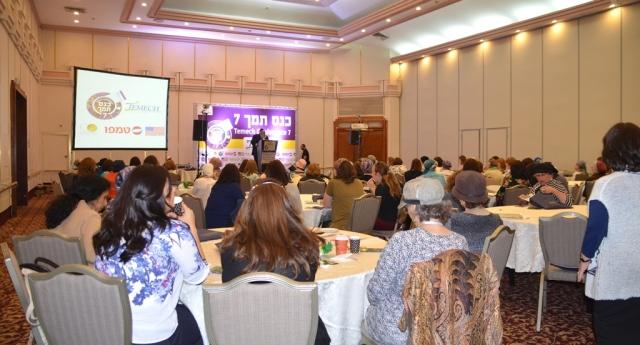 Rabbi Breitowitz speaking to Temech Conference