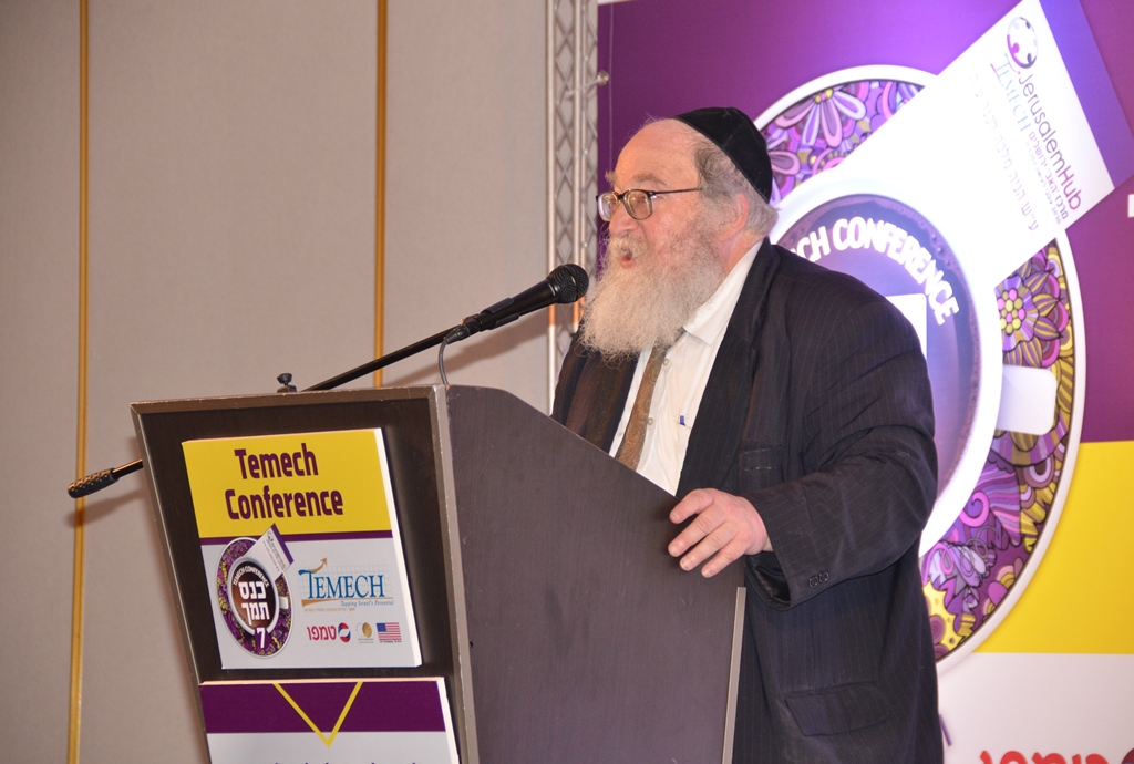 Rabbi Yitzhak Breitowitz speaking at Temech Conference