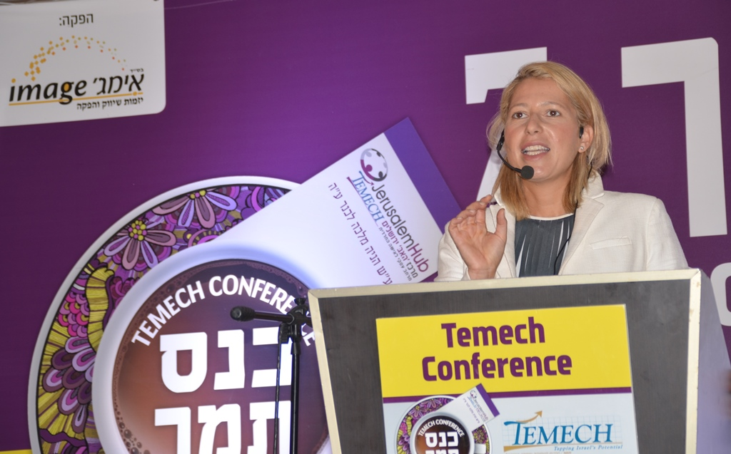 Emma Butin at Temech Conference