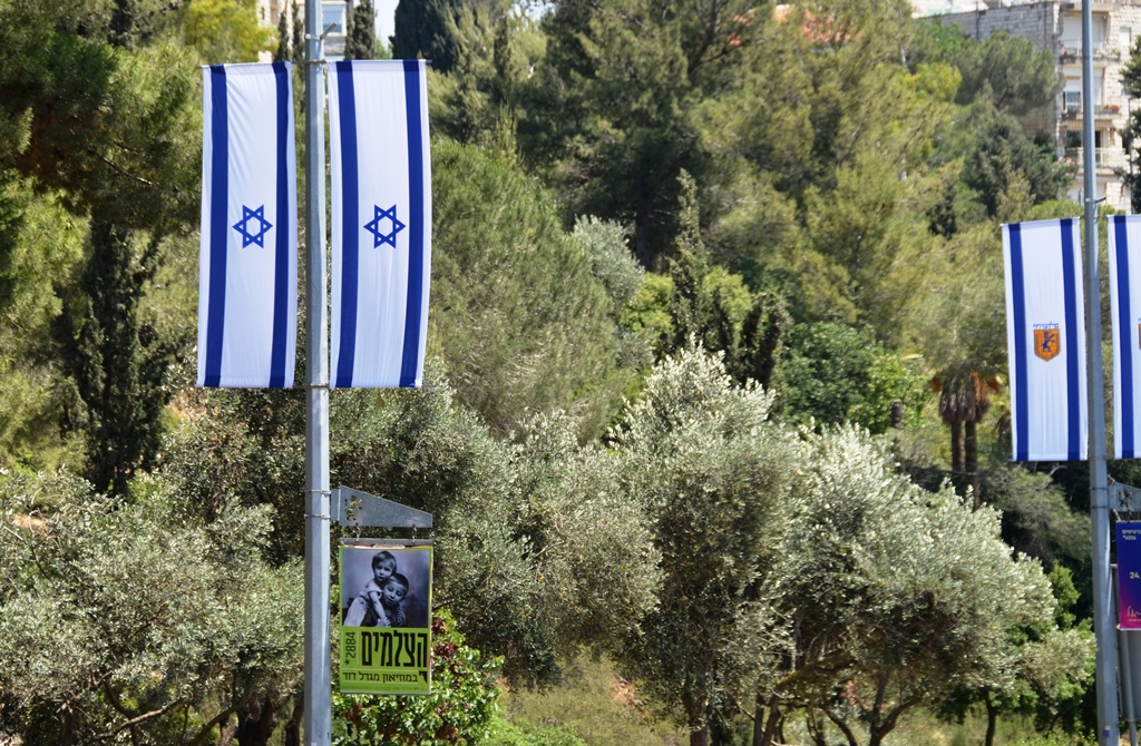 Israeli flags for Jerusalem Day