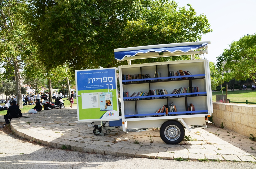 mobile library in Gan Haatmzaut on Yom Yerushalayim