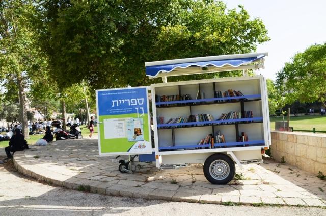 mobile library in Gan Haatmzaut on Yom Yerushalayim