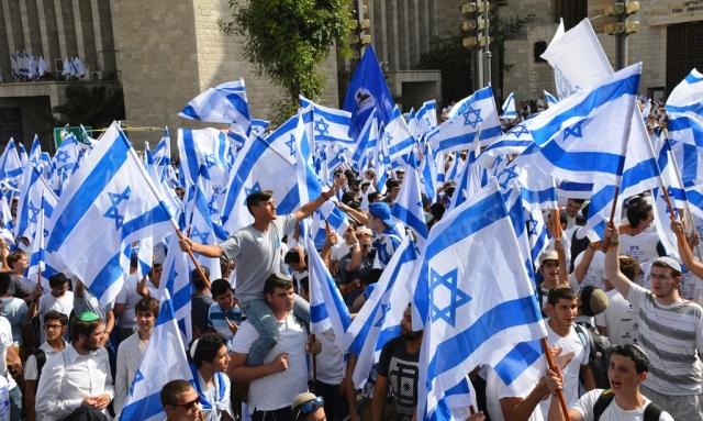 Flags Flag Dance Jerusalem Day
