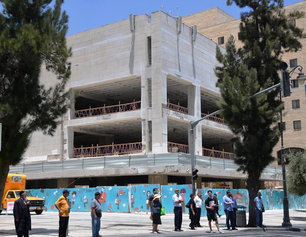 Old Mashbir new WeWork in Jerusalem
