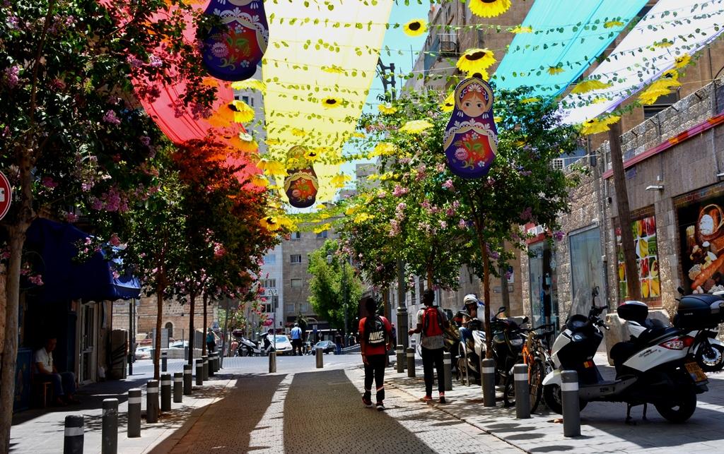 street art Jerusalem Israel Ben Yehdah