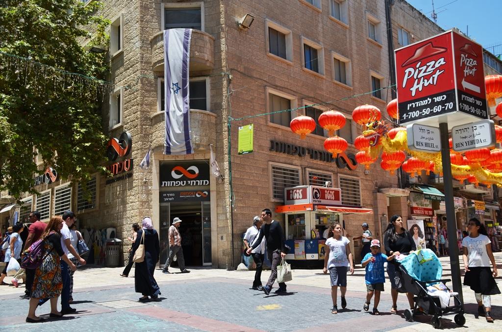 Ben Yehuda Street Jerusalem Israel
