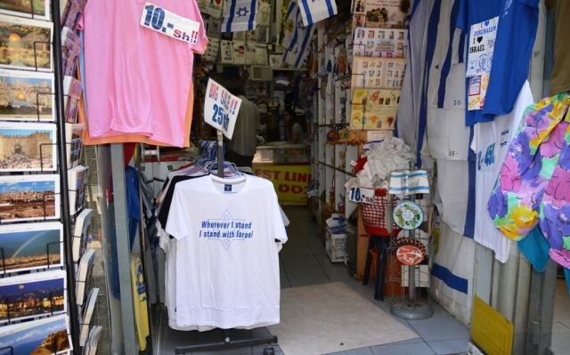 tee shirt with pro Israel saying , heart is in Jerusalem