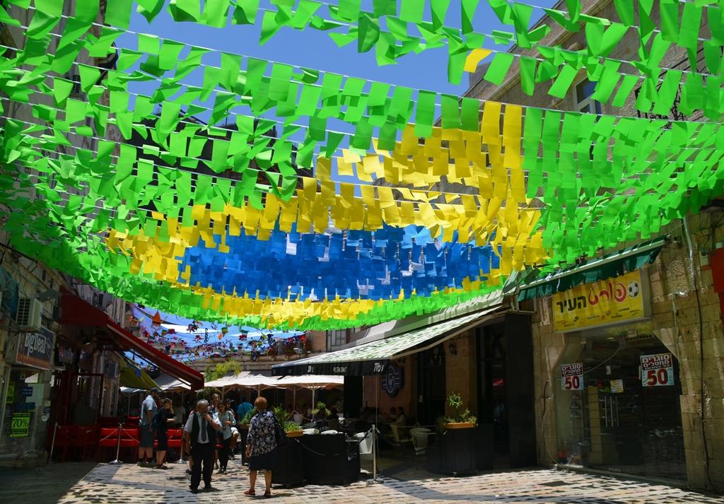 Color street art over Ben Yehuda streets